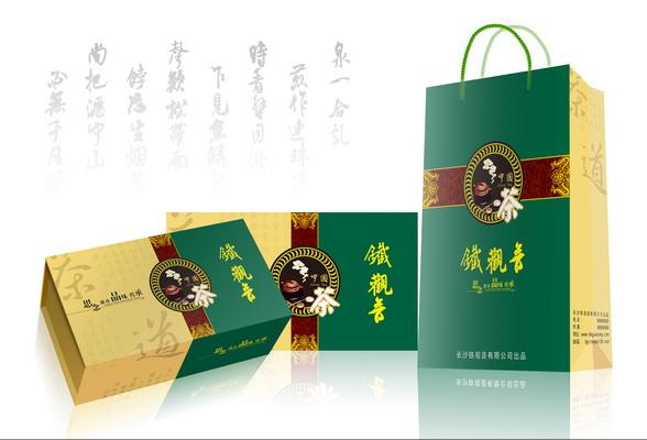 茶叶盒-2_调整大小.jpg